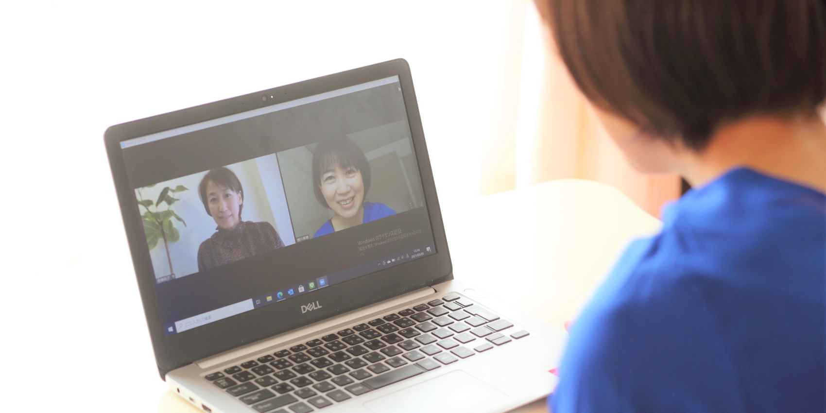 愛知県:女性のためのオンラインカウンセリング・はなさく